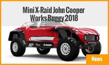 Mini X-Raid John Cooper Works Buggy 2018