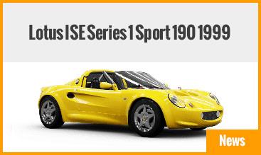 Lotus ISE Series 1 Sport 190 1999