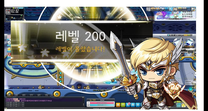MapleStory Tera Burning Project Event