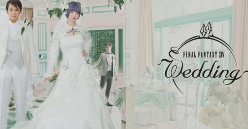 FFXIV FF Themed Weddings
