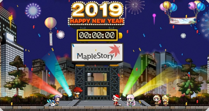 MapleStory Introduced Limited Quantity Items for Only One Hour for New Year