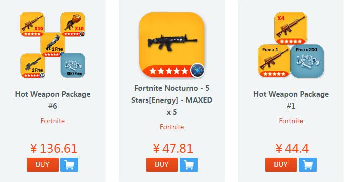 Fortnite-Special-Deals_1554889521.jpg