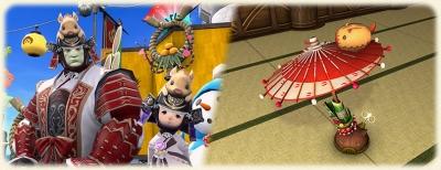 Final Fantasy XIV's New Year Festivities Are Underway