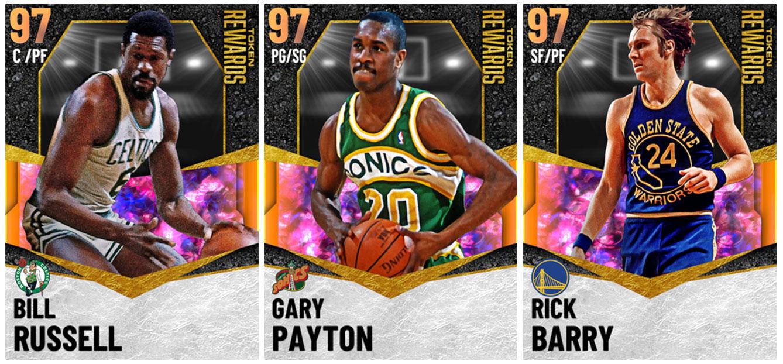 NBA 2K21 Season 4 Token Market Galaxy Player Card Introduction