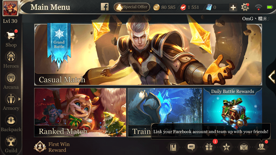 [Europe] Arena Of Valor Account 29 Level + 80000 Gold + 19 Heroes + 1600 Gems